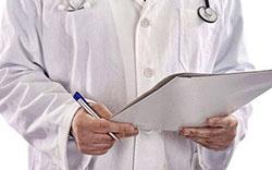 Лікарняний лист (листок непрацездатності)