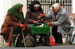 Зменшення (урізання) соціальних гарантій