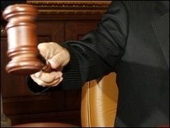 Закон України Про судоустрій і статус суддів