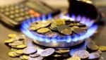 Тарифи на газ для населення на 2016-2017 рік